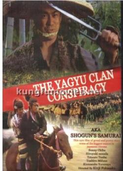 The Yagyu Conspiracy