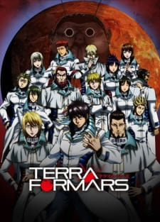 Terraformars (dub)