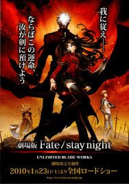 Gekijouban Fate Stay Night: Unlimited Blade Works