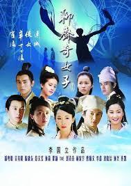 The Fairies Of Liao Zhai