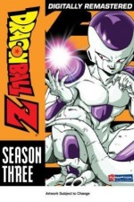 Dragon Ball Z: Season 15