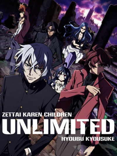 Zettai Karen Children: The Unlimited - Hyoubu Kyousuke