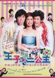 Prince + Princess 2