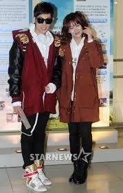 Wgm Joonseo Couple