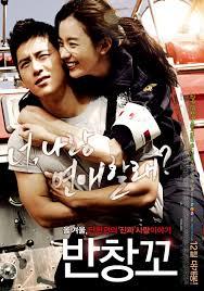 Love 911 2012