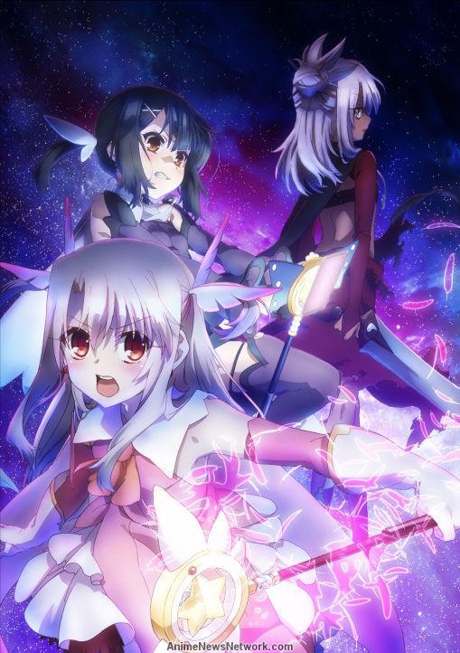Fate/kaleid Liner Prisma☆illya 2wei! (sub)