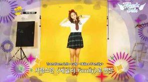 Ailee's Vitamin