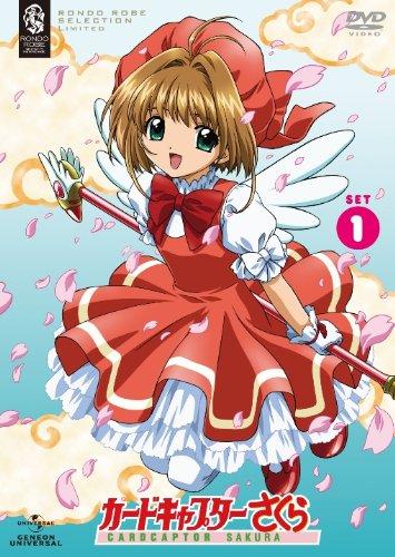 Cardcaptor Sakura: Season 1