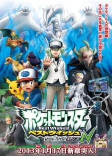 Pokémon: Black & White: Adventures In Unova