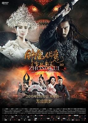 Zhong Kui Snow Girl And The Dark Crystal