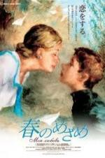 My Love (2006)