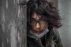 I Am Ichihashi Journal Of A Murderer