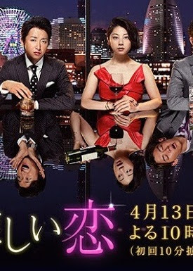The World (2016)