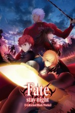 Fate/stay Night: Unlimited Blade Works: Season 1