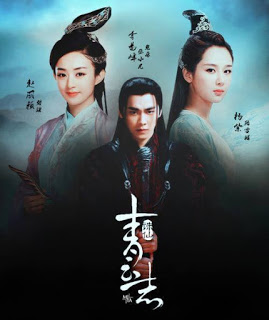 Qing Yun Zhi Season 2