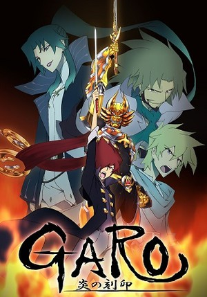 Garo: Honoo No Kokuin: Season 1