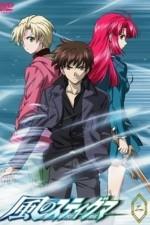 Kaze No Sutiguma: Season 1