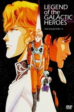 Legend Of The Galactic Heroes: Season 1