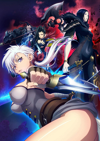 Blade & Soul Fantasy