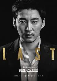 Last (korean Drama)