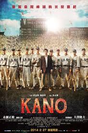 Kano 2014