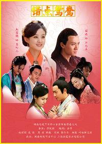 Cuo Xi Dian Yuan Yang