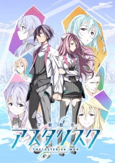 The Asterisk War: Season 2 (dub)