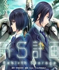 Rs Keikaku: Rebirth Storage