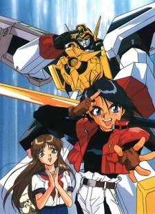 Yuusha Tokkyuu Might Gaine