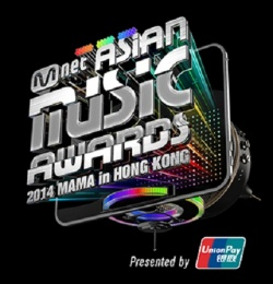 Mnet Asian Music Awards