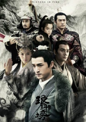 Nirvana In Fire: Season 1