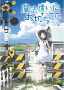 Mahou Tsukai Ni Taisetsu Na Koto: Natsu No Sora