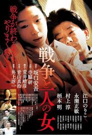 Senso To Hitori No Onna War And A Woman