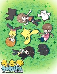 Wooser No Sono Higurashi 3