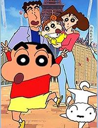 Crayon Shin-chan (dub): Season 2