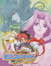Rokumon Tengai Mon Colle Knights (dub)