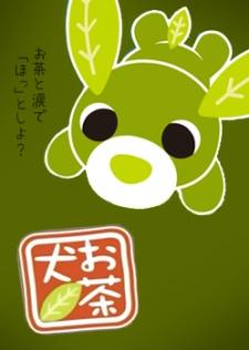 Ocha-ken