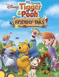 My Friends Tigger & Pooh: Season 1