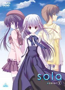 Sola: Season 1