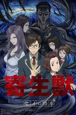 Parasyte: The Maxim: Season 1