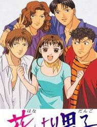 Hana Yori Dango: Season 1