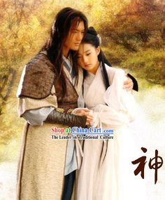 Return Of The Condor Heroes (2006)