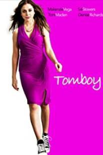 Tomboy 2019