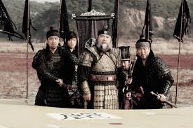 Battlefield Heroes (pyongyang Castle)