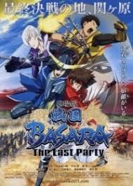 Sengoku Basara Movie: The Last Party (sub)