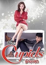 The Cupids Series Kammathep Ork Suek