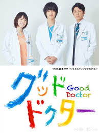Good Doctor (2018)
