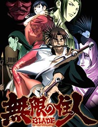 Blade Of The Immortal (dub)