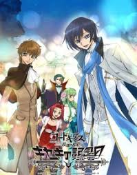 Code Geass: Lelouch Of The Rebellion Miraculous Anniversary