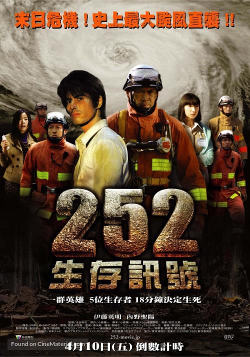 252 Seizonsha Ari